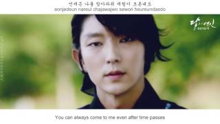 [!!] this is wang so (lee joon gi) x hae soo (iu) fmv [eng sub] lim do hyuk (임도혁) - goodbye (안녕) please don't cut, edit or re-upload any of my fanmade v...