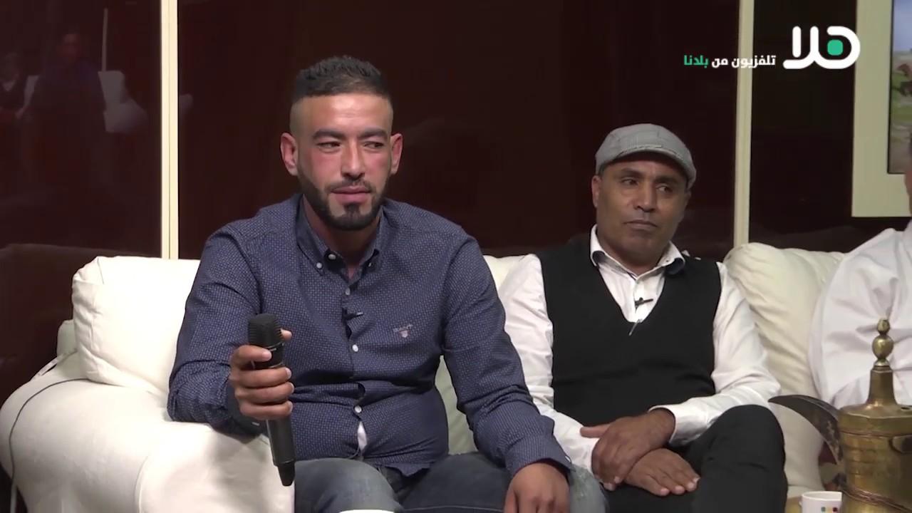 يا سمرة يا شوكلاته مع معين الاعسم ببرنامج يا هلا بلضيف Youtube