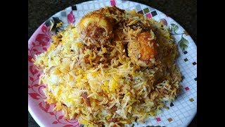 Egg Biryani Recipe | Egg Dum Biriyani At Home | Step By Step