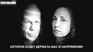 МИЗЕРИ (бродвейская постановка - 2015) трейлер