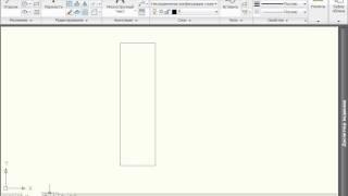 Вращение объектов в AutoCAD 2010 (26/45)