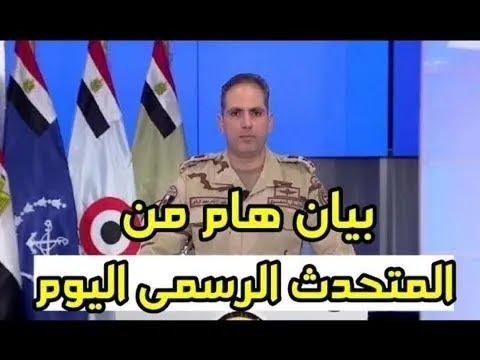 صورة فيديو : اخبار مصر مباشر اليوم الاثنين 26 / 10 / 2020