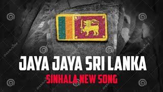 jaya jaya sri lanka | sinhla new song