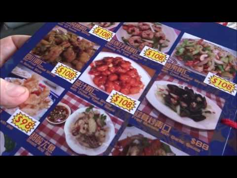 The Best Seafood In China?