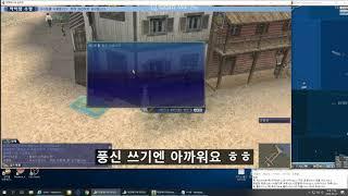 대항해시대 남만무역, 한양&마카오 불경기 #2