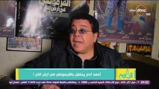 فيديو.. أحمد آدم يكشف تفاصيل فيلمه الجديد