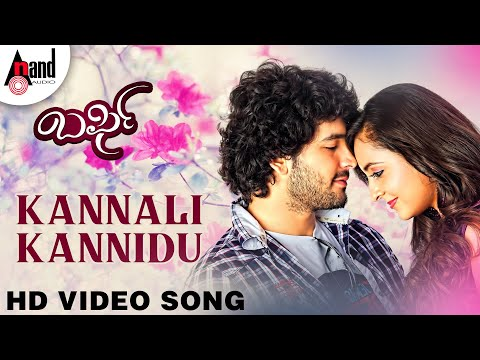 Kannali Kannidu 'Official HD Video' - BARFI Feat. Diganth, Bhama