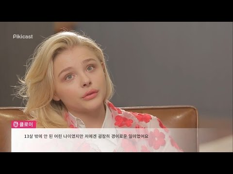 Chloë Grace Moretz - Interview  with Eric Nam in Seoul - May 19, 2015