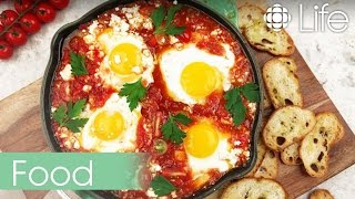 How To Make: Shakshuka | The Goods | CBC Life