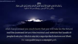 48  the holy quran Surah Al Fath surah inna fatahna english translation ,reading saad al ghamidi HD