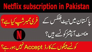 Netflix Subscription in Pakistan | Netflix payment methods | Netflix packages in Pakistan