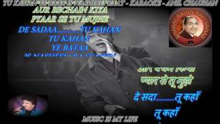 Tu Kahan Ye Bata Is Nasheeli Raat - Full Song Karaoke With Lyrics Eng. & हिंदी 1 st Time On YT