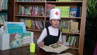 Галиакбарова Инга - ''''Скорая помощь'' для книги''  (стихи Ольги Фокиной)