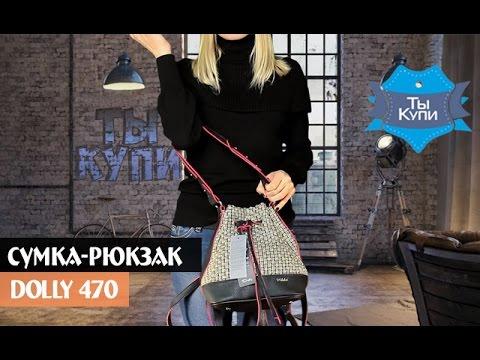Кожаные рюкзаки, сумки, обувь купить от производителя в интернет магазине jizuz. Купить с доставкой по украине ☎ 38 066-457-60-66.