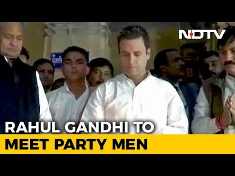 Days After Gujarat Results, Rahul Gandhi Offers Prayers At Somnath Temple Mp3