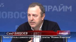 Стереотипы о чеченцах: понять и преодолеть