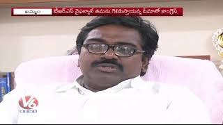 Khammam Constituency People Looking Forward For The Parliament…