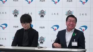 高橋優 野外音楽フェス「秋田 CARAVAN MUSIC FES 2019」 開催発表記者会見