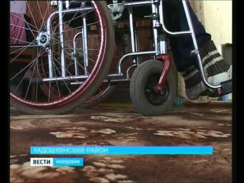 Санаторно курортное лечение через суд! Прокуратура помогла инвалиду