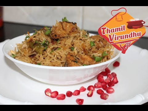 biryani recipe in tamil pdf download