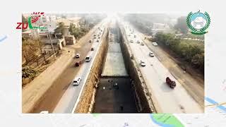 BRT peshawar    Latest News