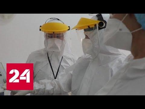 Китайский Ухань, откуда пошел коронавирус, открыт. Как выглядит жизнь после карантина - Россия 24