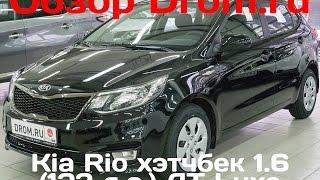 Kia Rio хэтчбек 2017 1.6 (123 л.с.) AT Luxe - видеообзор