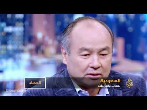 إلى أين يسير الاقتصاد السعودي؟  - 01:21-2017 / 10 / 15