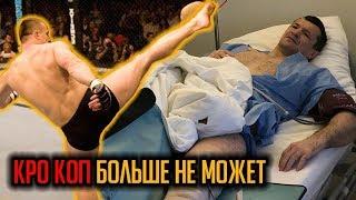 Почему Мирко КроКоп больше не использует хайкик | Кто выступит на UFC в Москве