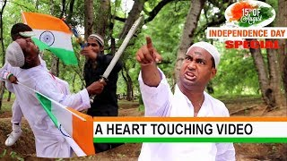 Hindu vs Muslim Fight (हार और जीत) | A Heart Touching Independence Day Special Short Film Video