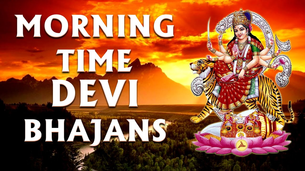 Morning Time Devi Bhajans Vol.1By Narendra Chanchal, Anuradha Paudwal I Audio Songs Juke Box