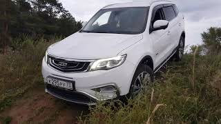 Тест Geely Atlas 1.8t 4wd lux