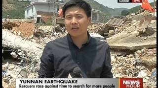 Floods threaten quake-hit Yunnan