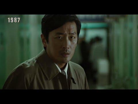[1987] 티저 예고편 (1987 Teaser Trailer)