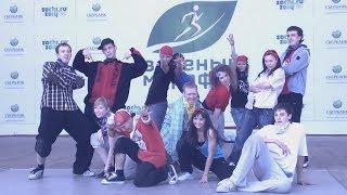 Ground Moves | Das Dance | Челябинск 2012