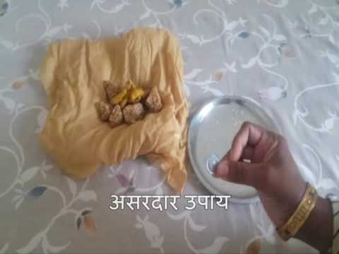 मनोकामना पूरी करने का टोटका और उपाय  | Manokaamna Puri Karne Ka Totka Or Upaye