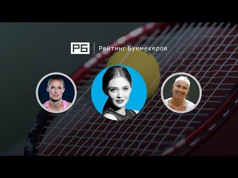Прогноз Анны Чакветадзе: Полона Херцог — Светлана Кузнецова