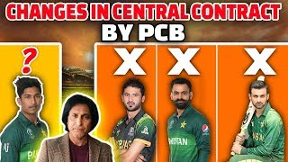 Changes in Central Contract By PCB | Ramiz speaks