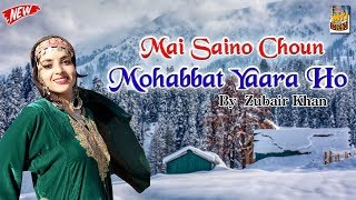 Mai Saino Choun Mohabbat Yaara Ho By Zubair Khan