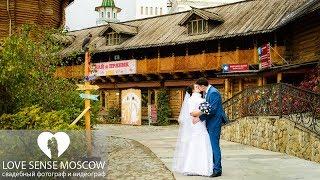Свадьба| Николай и Алеся| Москва| Свадебный фотограф и видеооператор в Москве| видеограф