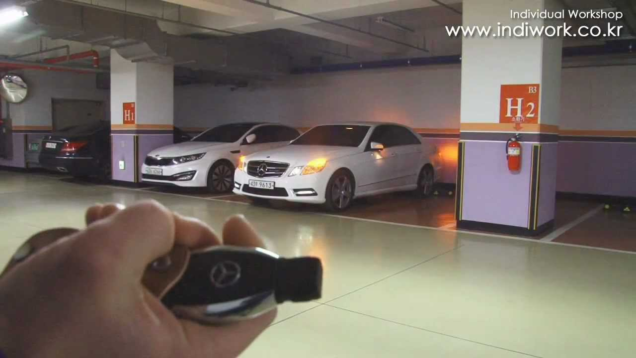Mercedes benz digital remote start system youtube for Remote starter for mercedes benz