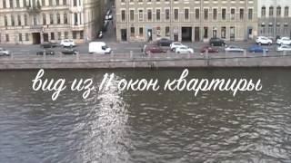 видео Хостелы в Василеостровском районе