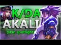 AKALI'S NEW #1 SKIN?! it's so beautiful.... (New K/DA Akali Skin)
