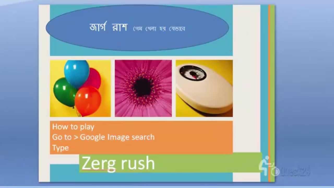 6 hidden tricks and tips of Google Search-গুগল সার্চ এর ৬টি মজার টিপস