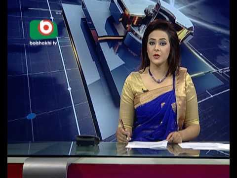 Boishakhi English News on HWPL