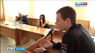 ГТРК Белгород Задержанная белгородка проявила в отделении строптивый нрав
