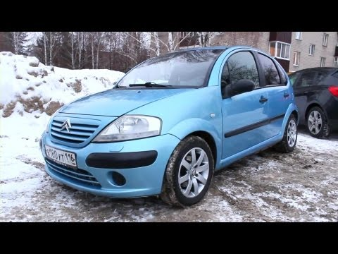 2003 Citroen C3. Start Up, Engine, and In Depth Tour.