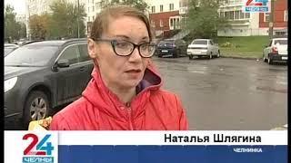 Пр. Шамиля Усманова в ожидании «лежачих полицейских»