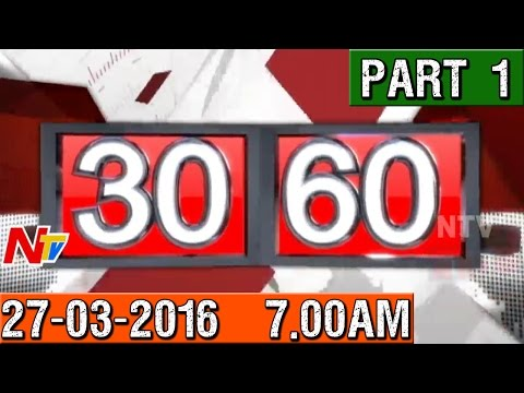 News 30/60    Breaking News    27th March...