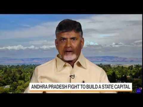 Andhra Pradesh CM on GST, Amravati city  Bloomberg